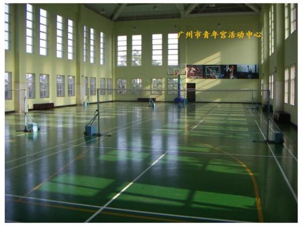 广州青年宫活动中心图