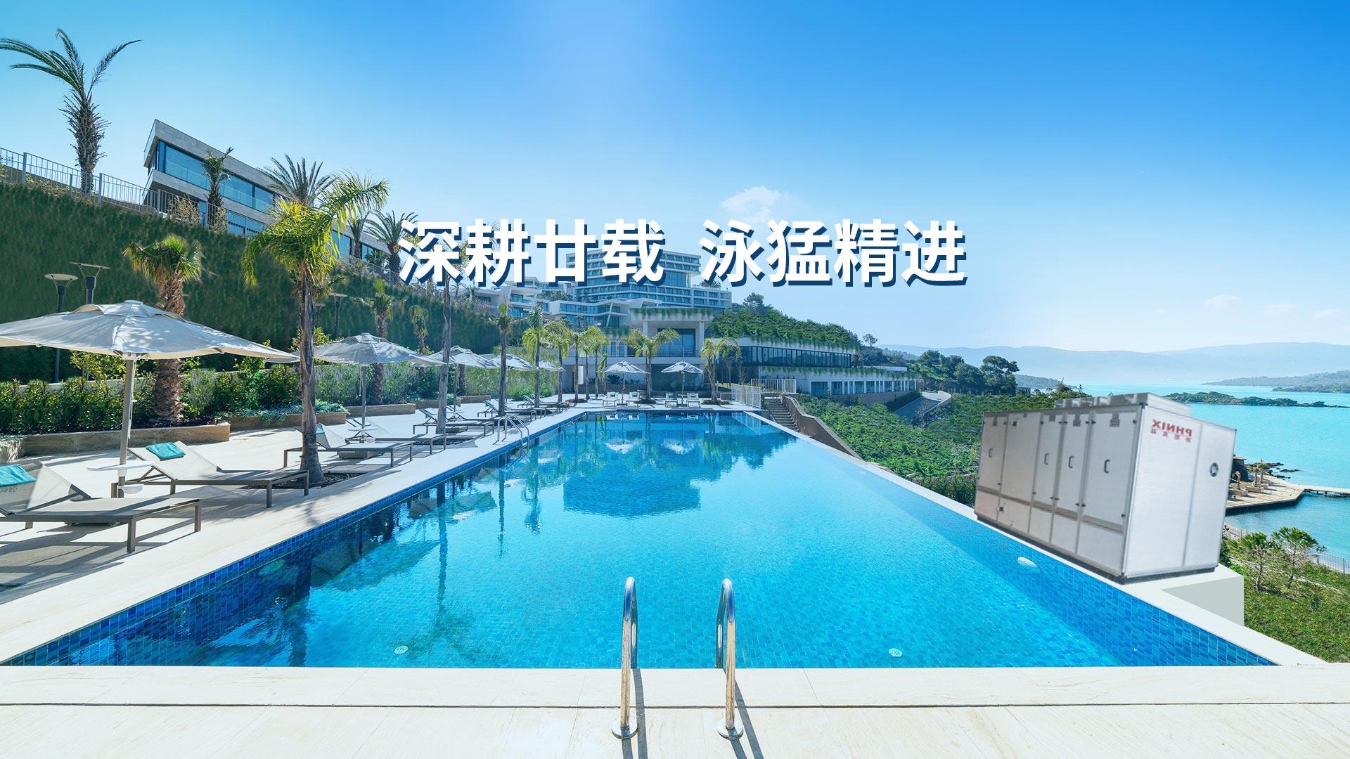 广东康思美建设有限公司-348-2轮播图
