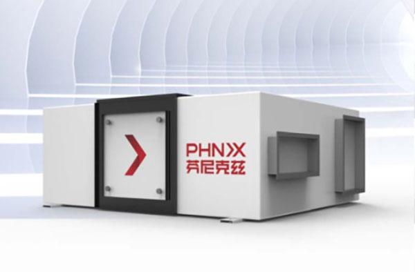 芬尼克兹PHNIX空气源热泵图