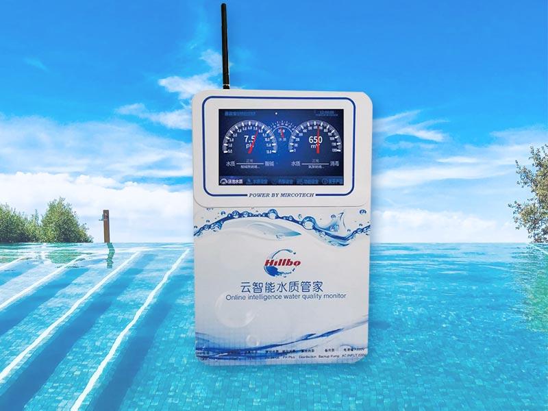 云智能水质管家图