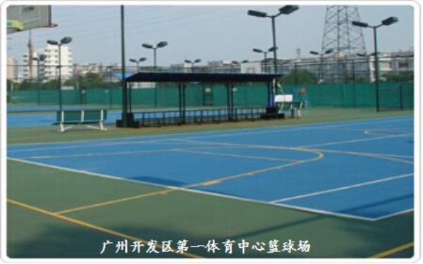 广州开发区第一体育中心篮球场图