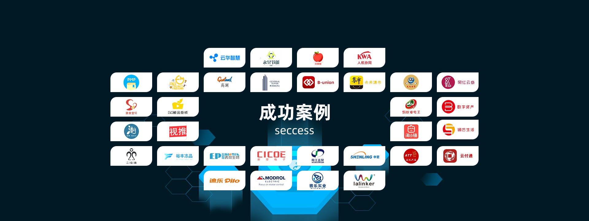 深圳市百讯通电子商务有限公司轮播图