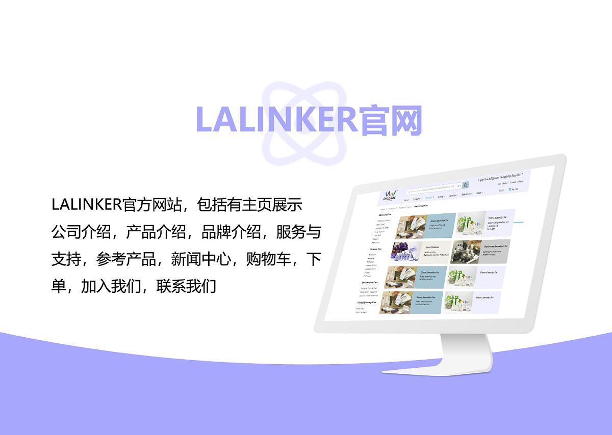 LALINKER官网图
