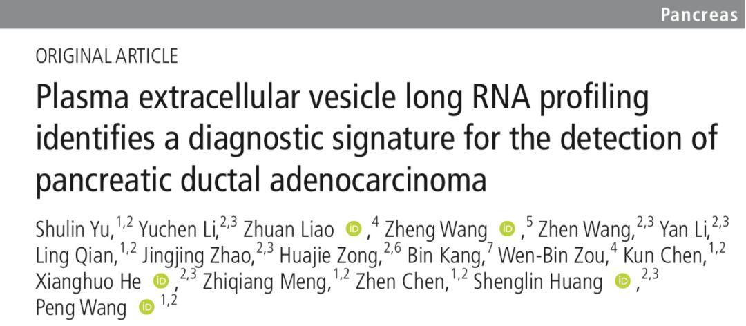 Gut: 复旦大学研究团队发现血浆细胞外囊泡长链RNA谱应用于胰腺导管腺癌的诊断图