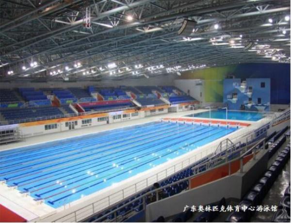广州奥林匹克体育中心游泳馆图