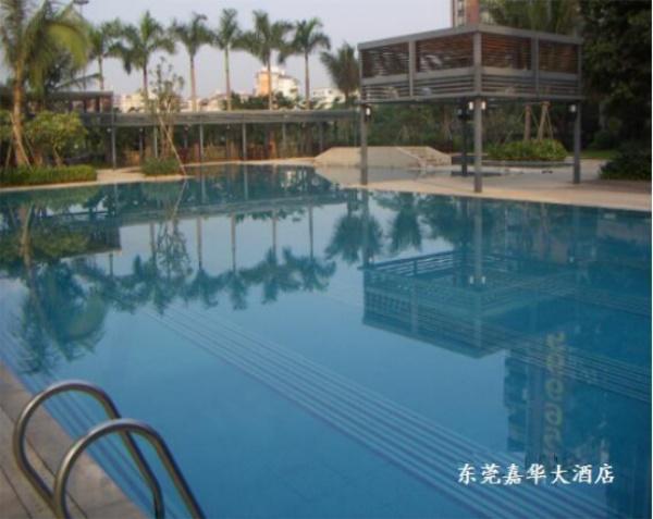 东莞嘉华大酒店图