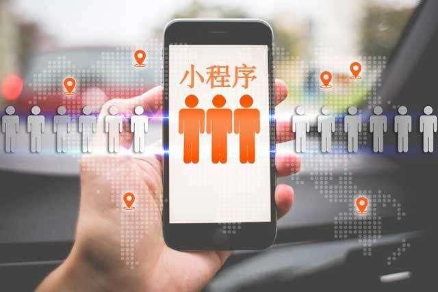 小程序社区团购成熟系统为客户进行快速上线图