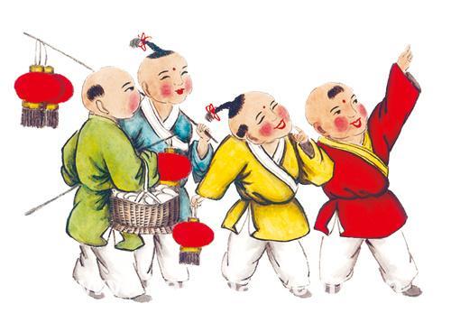 广州佳鲸通信息科技有限公司祝你新年快乐图