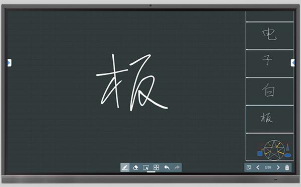 新空电子白板软件新品上市