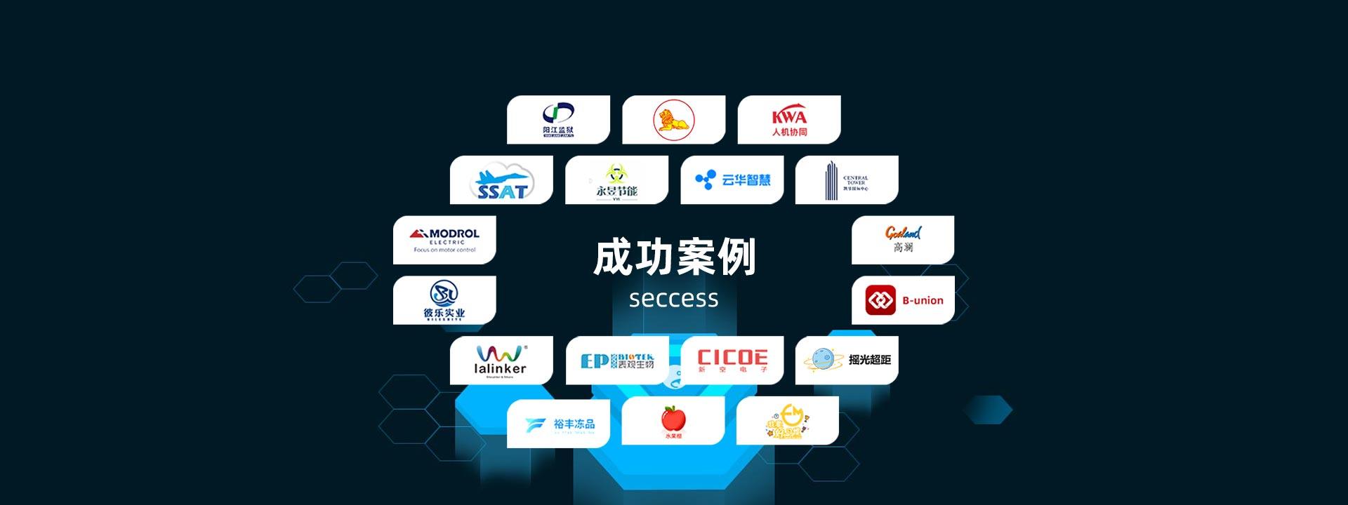 广州佳鲸通信息科技有限公司-461-0轮播图